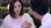 亲爱的翻译官: 程家阳对公司员工说: 你们有人给我起外号人魔, 乔菲的反应亮了!