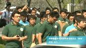 中国留学生在日驻韩大使馆前保钓反日