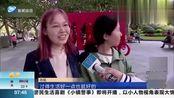 形象有点颠覆?央视前主持人赵忠祥,卖字画卖合影机会惹争议