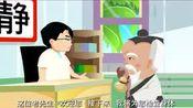 江川农场社区卫生服务中心老年人健康管理公益广告