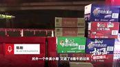 孙杨给民警点外卖,8箱牛奶8箱方便面8箱粥