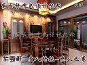 古典中式装修_紫云轩经典设计赏析http:www.zyxuan.org