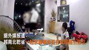 """越南一男子当儿子面殴打妻子,女子拼命护着怀里孩子导致""""耳膜穿孔"""""""