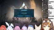 【冰糖】 进击的冰糖 - 新宝岛 2.21晚ark孤独传说限定 翻译刻在dna里就不翻译了