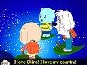 幼儿英语动画 Story 96 www.yingyu360.com