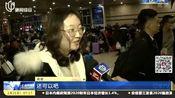 因接触网故障 上海站部分列车晚点 深夜11点站内依旧人流密集