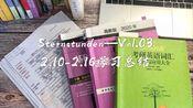 Sternstunden-Vol.03   2.10-2.16第三周考研法硕非法学学习总结