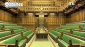 英最高法院即将就约翰逊关闭议会合法性做出裁决