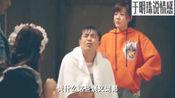 爱情公寓5:张伟被冻得直打哆嗦,一菲还要他冷静,真是坑队友