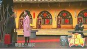 贾冰 李胜小品《审查》,搞笑全场!