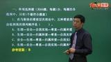 中级经济师《人力资源知识与实务》视频教程
