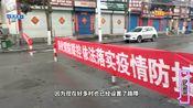 河南省巩义市农村封村后,街上人多吗?物价如何呢?