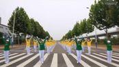 ADD最新教学版烟台市老年体协第八套快乐舞步健身操《大海的呼唤》_高清