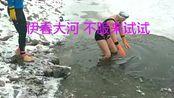 黑龙江伊春零下二十多度下水,大姨大爷都敢下水游泳,也太狠了!