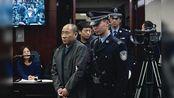 """北京""""盲井""""案两被告终审被判死缓!工地杀人后伪造事故索赔"""