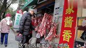 长沙这家不起眼的小店,一天可以卖多少牛肉?优势在哪?