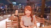 武田华恋直播录像2019-09-12 18时50分--19时28分 日本人过中秋节吗