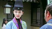 五鼠闹东京:月华刚到京城,从老伯口中得知,徐庆等人即将被斩首