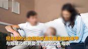 江苏女子伪造离婚证婚内出轨老同学 生下二子获刑5个月