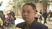 广州:广州市推出1.6万套公租房