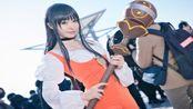 《最终幻想IX》女主COSplay!加奈特·蒂·亚历山德罗斯!小姐姐真美!