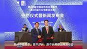 定了!第29届中国金鸡百花电影节落户郑州