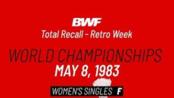 1983羽毛球世锦赛决赛 韩爱萍 vs 李玲蔚