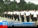 [新闻直播间]吉林通化:举行东北抗联精神纪念大会