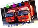 (专业)北京到吉林省四平市托运公司※北京到吉林省四平市搬家公司010-58059830