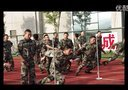 温州警校2013级体改生治安四区队微电影