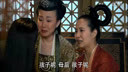 倾世皇妃39[www.hyssss.com流畅]0005
