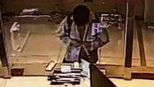 北京一小伙私刻印章骗社保,公司亏损上万元,警方将其逮捕