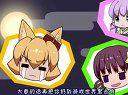【特典】猫神八百万 OVA【超清字幕】—在线播放—优酷网,视频高清在线观看