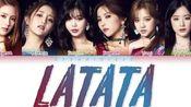 LATATA / ラタタ (Japanese ver.) - (G) IDLE / (ヨジャ) アイドゥル - YouTube音乐视频搬运