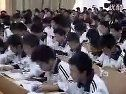 213 高淳高级中学-濮阳康和—— 2009年中学青年教师优秀秀课观摩与评比.flv