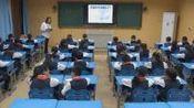443【部编】人教版三年级语文上《灰雀》教学视频+PPT课件+教案,无锡市-江阴市