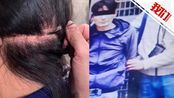 热点丨广东雷州一男子杀人后潜逃27年:改名换户口娶妻生子 靠卖为生