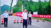 祝贺贵州省取消高速公路省界收费站首套ETC门架安装成功!