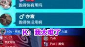 【QQ飞车】跑的快有用么?K:我太难了。