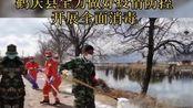 鹤庆县全力做好疫情防控,开展全面消毒!点赞!@DOU+小助手