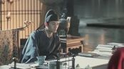 清平乐:曹丹姝对宗实管教太严格了,念书都念傻了
