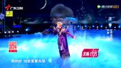 中国好男儿独播:【汪铎】表演崩盘 被批选周董的歌为难自己