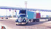 美洲卡车模拟 [A7解说]21 美卡新车试驾 万国牌LoneStar(孤星) 硬核美式卡车 试驾运输 华盛顿州
