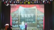 [吉林新闻联播]吉林省女子强制隔离戒毒所:讲述戒毒好故事 凝聚司法最强音