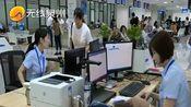 新建商品房买卖合同备案网上审批服务,缩短3个工作日