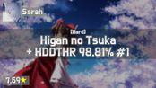 Sarah | Gojou Kai - Higan no Tsuka [Hard] + HD,DT,HR (James, 7.59) 98.81% FC #1