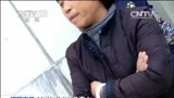 [新闻直播间]江西南昌:养殖场随意排污 河流湖泊被污染