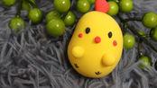 黏土手工,十二生肖最早起床的小鸡,制作教程分享给大家