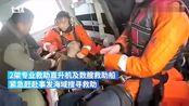 福建漳州附近海域货轮遇险船员跳海,11人获救1人失联