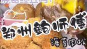 【拌饭吃】#鱼妹很爱吃#――甜糕、郑州鲍师傅(海苔肉松、蟹黄肉松)、麻薯红豆包